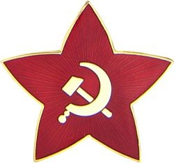 Union of the Soviet Socialist Republics (USSR) Pin (1 1/4 inch)