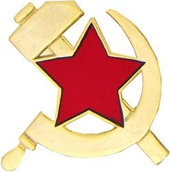 Hammer & Sickle Pin (1 1/4 inch)
