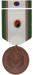 Korea PUC Commemorative Medal and Ribbon (1 3/8 inch)