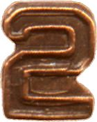 Bronze Numeral - 2 for Ribbon Bars, Mini Medals, and Full Size Medals ((3/16) inch)