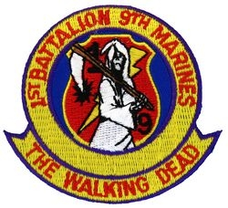 1st Battalion 9th Marine Small Patch (3 inch)