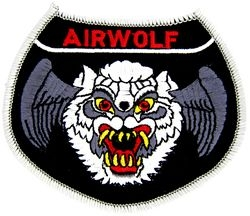 Airwolf Small Patch (3 inch)